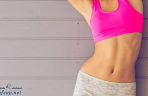 These 5 Exercises to Lose 'Baby Fat' After Pregnancy
